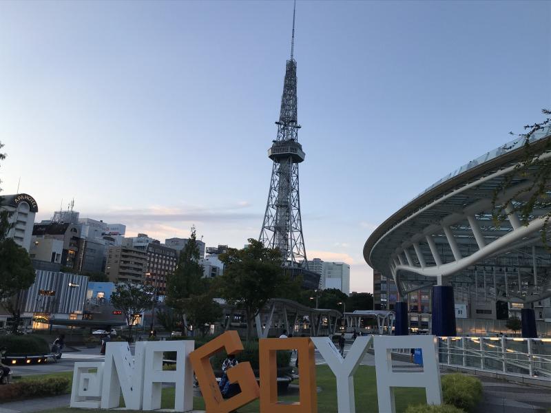 【@名古屋】閉店した店舗が発行した電子マネーの残高は…?
