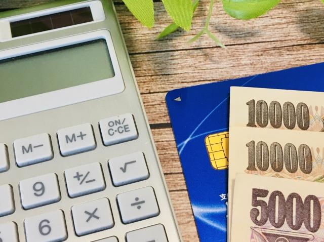 個人事業主が納税をクレジットカードでする方法。メリットを紹介