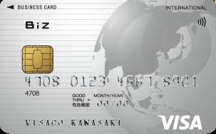 NTTファイナンス Bizカード画像