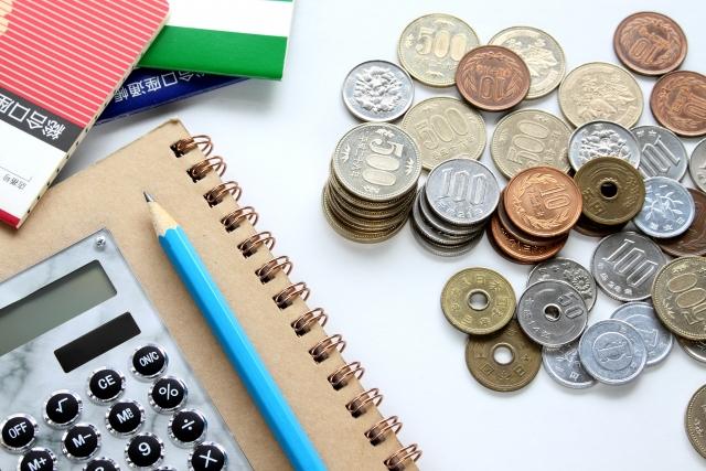 中小企業が使える資金調達方法