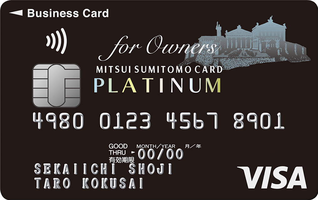 三井住友ビジネスプラチナカード画像