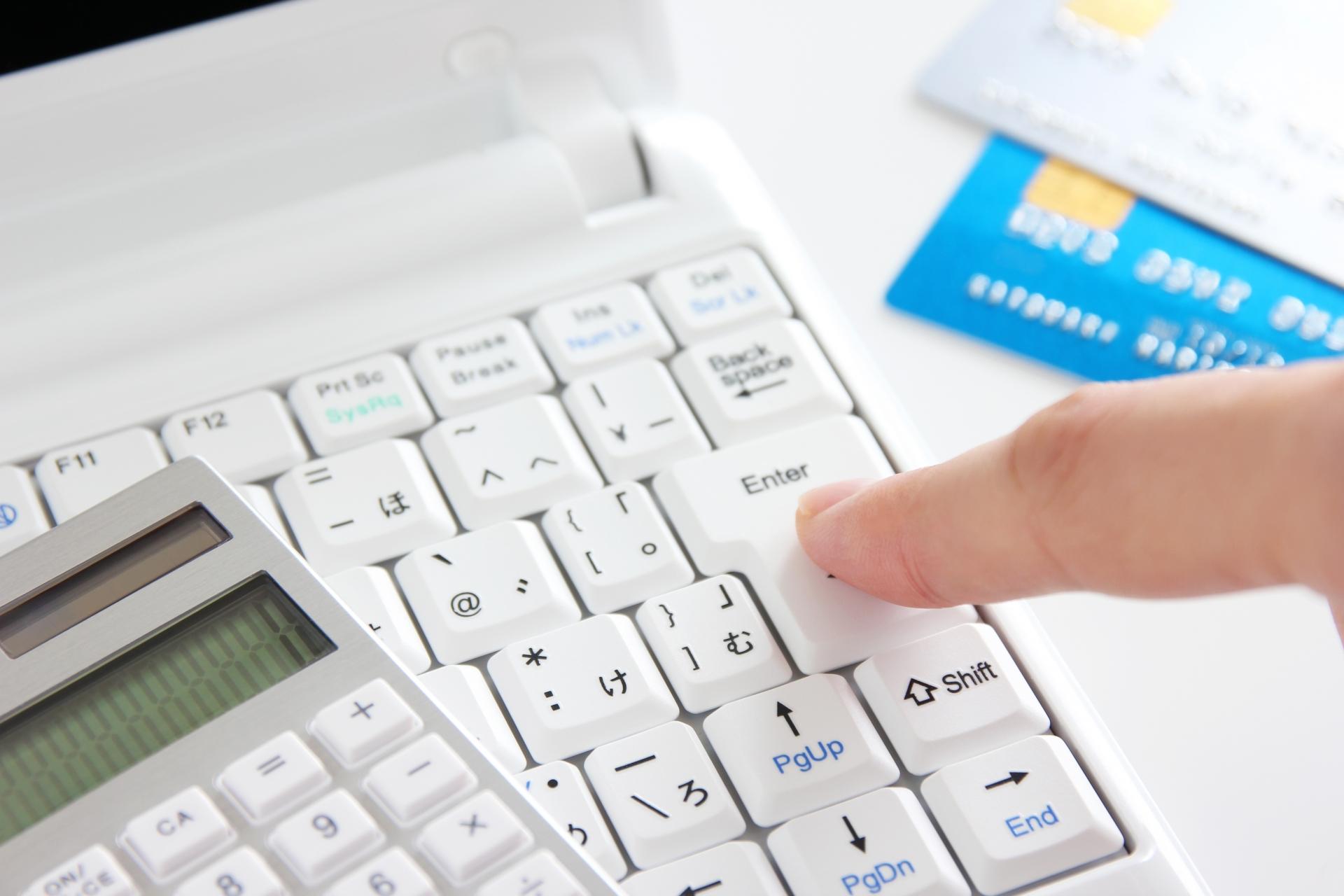 個人事業主がビジネスカードを使う利点