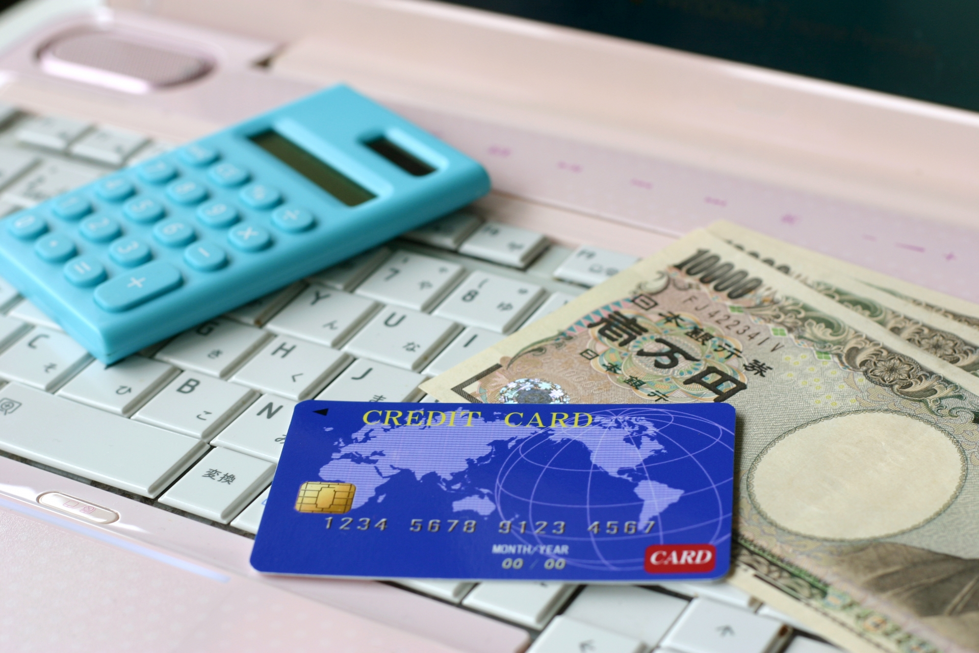 クレジットカードは分ける?分けない?