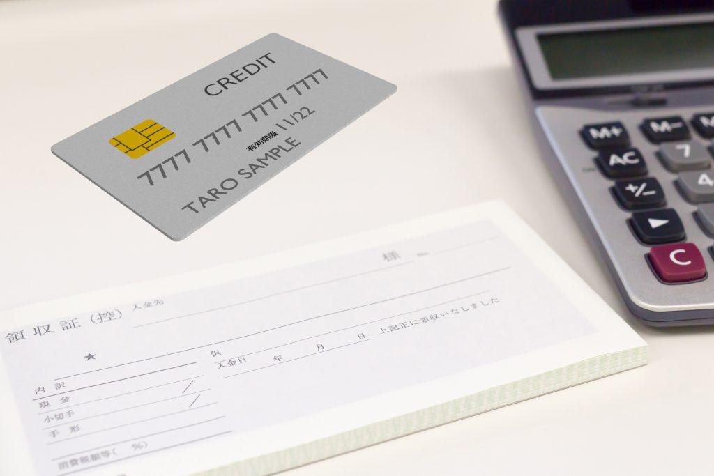 個人事業主がクレジットカードで経費を支払うメリット。仕訳も解説
