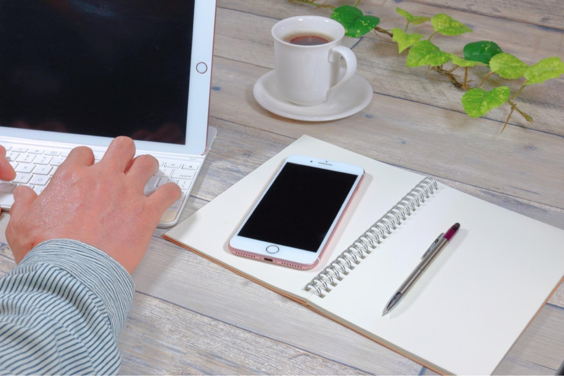 個人事業主向け助成金と申請の流れを紹介。注意点もチェック