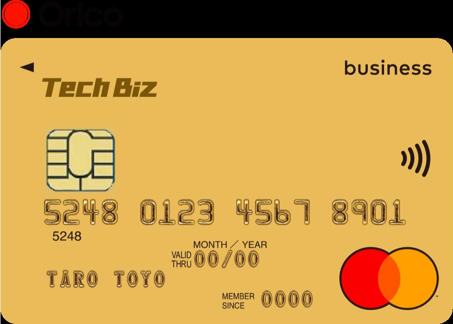テックビズゴールドカード画像